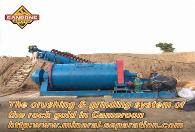 The crushing & grinding system of rock gold in Cameroon